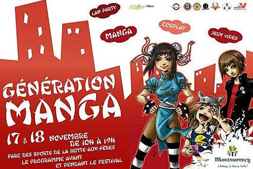 generation_manga